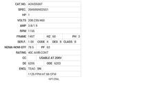 AOM3556T Baldor AC Motors Nameplate